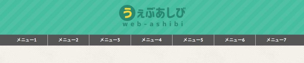menu-border-a
