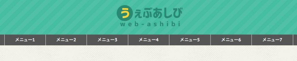 menu-border-b
