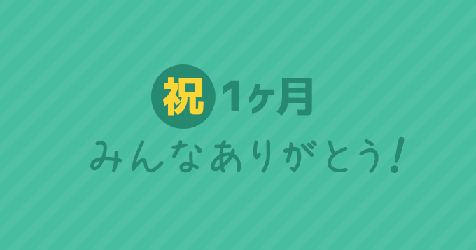eye_20160324