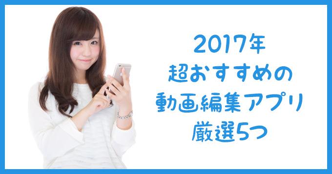 20170104i